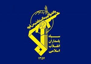 بیانیه سپاه بافق به مناسبت هفته دفاع مقدس