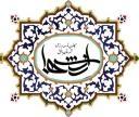 سایت صبح بافق بعنوان پایگاه خبری کانون توسعه ارزشهای بافق تعیین گردید