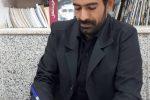 محمد علی درویشی مدیرمسئول صبح بافق شد