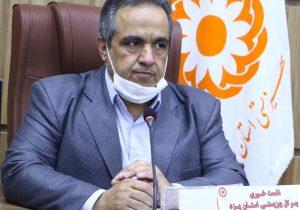 آمار کودک آزاری یزد در حال افزایش است/ بافق جوانترین شهراستان یزد