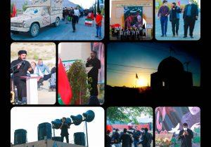 برگزاری یادواره شهدا و مراسم نمادین پیاده روی اربعین در روستای موری آباد سبزدشت+تصاویر