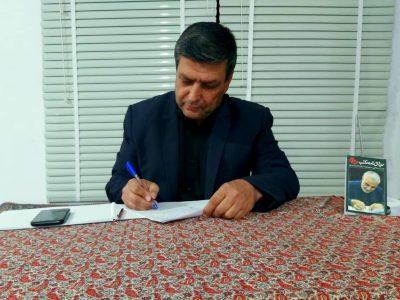 مسئولین در صدور مجوز ها برای گردشگری، مناسبت های دینی و مذهبی را در نظر بگیرند