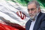 بیانیه حوزه علمیه خواهران بافق در پی ترور شهید محسن فخری زاده