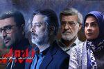 سریال های استراتژیک سیما در راهند/ پرچم داری تلویزیون در روزهای جنگ با کرونا