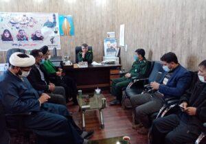 برگزاری جلسه هماهنگی کمیته خادمین شهدا بسیج شهرستان بافق