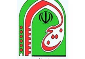 بیانیه بسیج اصناف بافق بمناسبت سالگرد پیروزی انقلاب اسلامی ایران