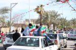 متفاوت ترین جشن پیروزی انقلاب در دیاردارالشجاعه