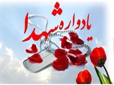 قدردانی بسیجیان مدافع حرم شهرستان بافق از عموم مردم این شهر