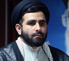بیانیه حجتالاسلام رضی در اعتراض به اقدامات ضدفرهنگی شرکت سنگ آهن مرکزی در عمل به سند ننگین ۲۰۳۰