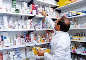داروخانه دکتر قلی زاده مرجع تامین داروهای کرونایی در بافق