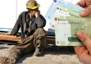 مقرری بیمه بیکاری کارگران موسسه ثارالله( معدن چاه گز) در آینده نزدیک برقرار میشود