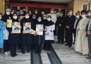 ازپرستاران بیمارستان بافق تجلیل شد+تصاویر