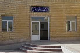 حاشیه های اتمام ماموریت بخشدار مرکزی بافق/پورامینی به شهرداری بازمیگردد