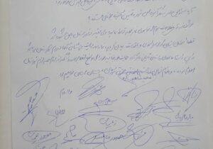 مردم روستای تاریخی باقرآباد به میدان حمایت از مواضع انقلابی امام جمعه بافق آمدند+تصویر بیانیه