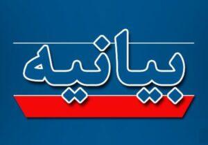 بیانیه حمایت بسیجیان مدافع حرم بافق از مواضع انقلابی امام جمعه این شهر