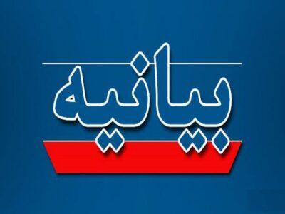 بیانیه ناحیه مقاومت بسیج بافق به مناسبت سالروز تاسیس سپاه پاسداران انقلاب اسلامی