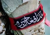 اعلام آمادگی بسیجیان مدافع حرم شهرستان بافق جهت کمک به مبارزان فلسطین