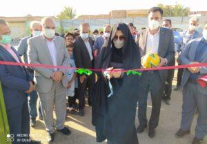 افتتاح اولین زمین چمن مصنوعی درون مدرسه ای بافق