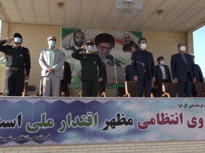 برگزاری صبحگاه مشترک نیروهای نظامی و انتظامی در اولین روز از هفته ناجا در بافق +تصاویر